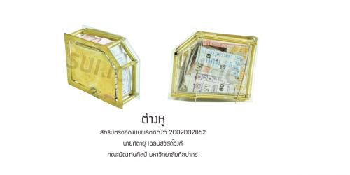 2002002862