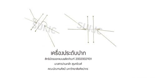 2002002901