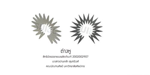 2002002907