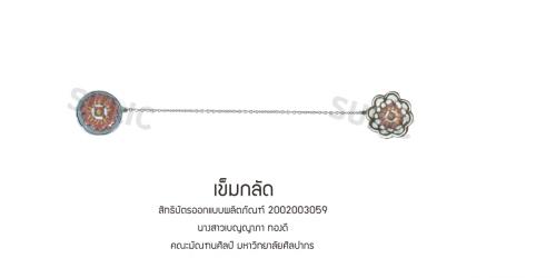 2002003059