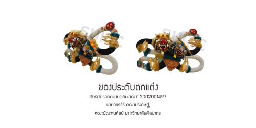 2002001497