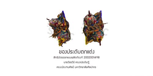 2002001498