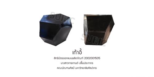 2002001505