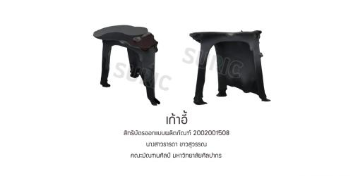 2002001508