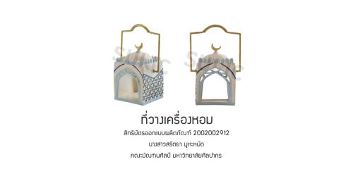 2002002912