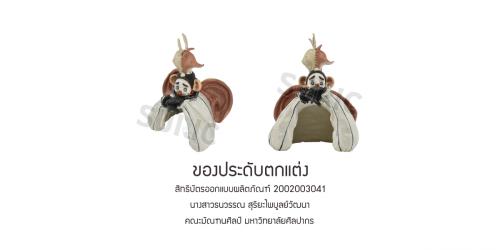 2002003041