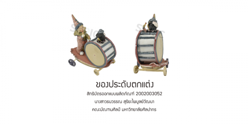 2002003052