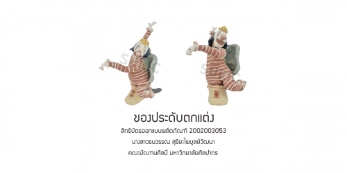 2002003053
